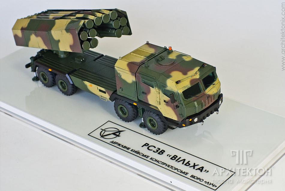 Выставочный макет пусковой установки РСЗО Ольха, масштаб 1/35