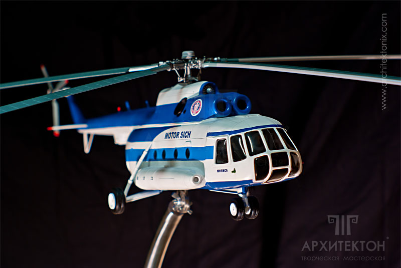 make a model of the Mi-8MSB helicopter to order