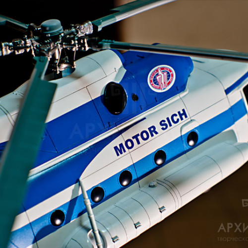 Exhibition Model of helicopter