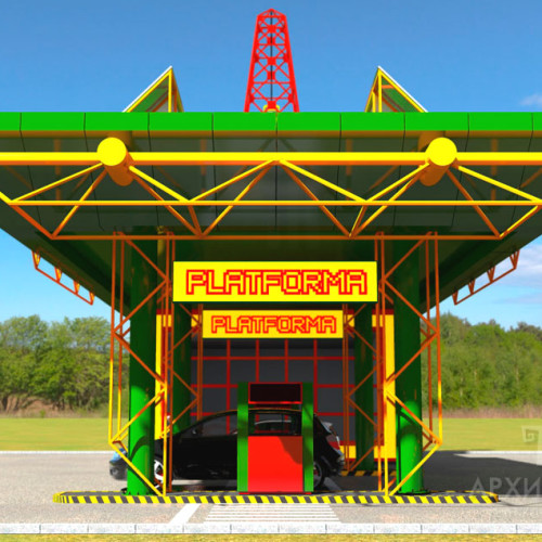 Заказать визуализацию проекта заправочной станции