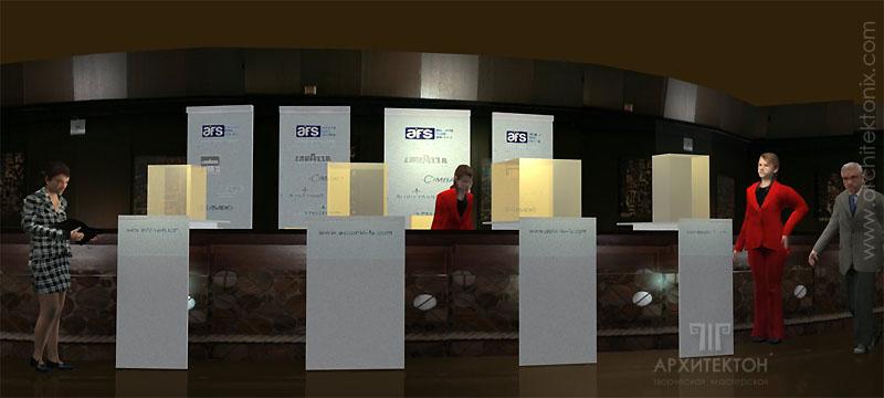 Візуалізація стенду на виставці