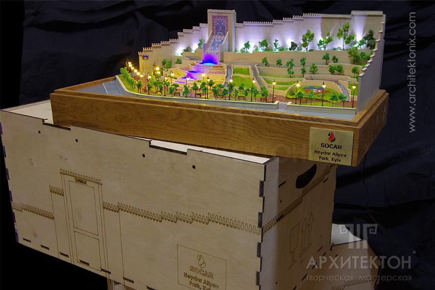 Архітектурний макет парку Алієва в Києві