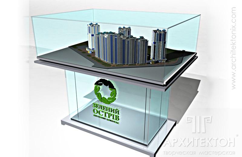 Архітектурний макет житлового комплексу «Зелений острів»
