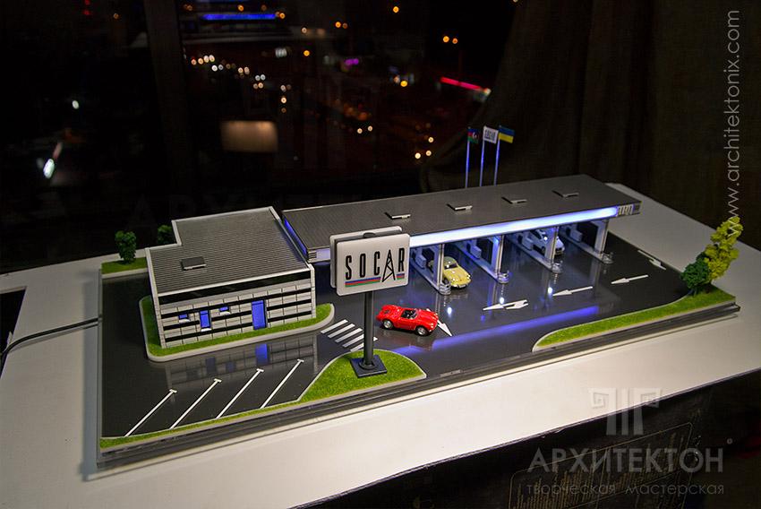3D печать макета АЗС Socar