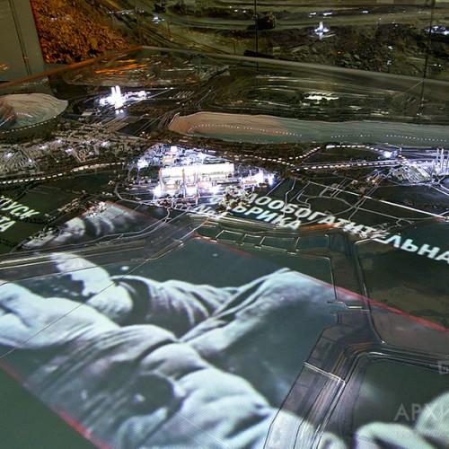 Інтерактивний містобудівний макет промислового майданчика гірничо-збагачувального комбінату «Північний ГЗК»