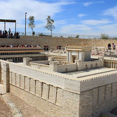 Макет древнего Иерусалима