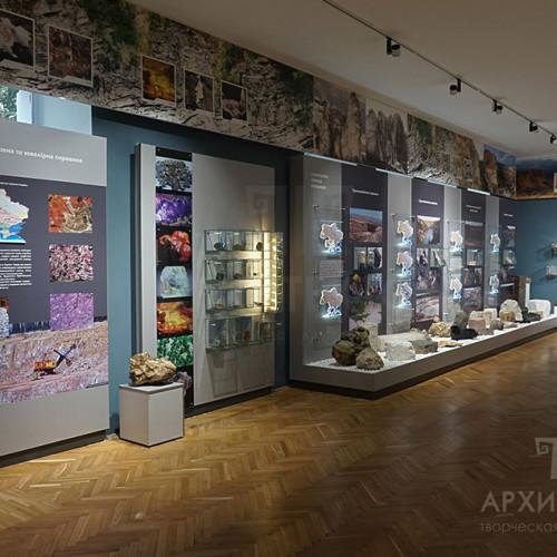 Замовити дизайн музею