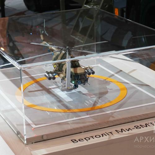 Прозрачный купол для масштабной модели вертолёта