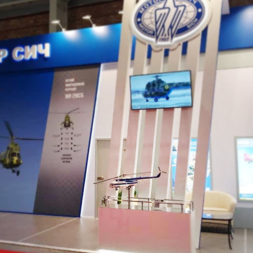 Модель вертольота Мі-8МСБ 3D друк під замовлення, масштаб 1:20