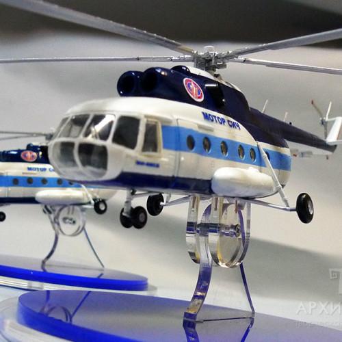 Модель вертольота на замовлення