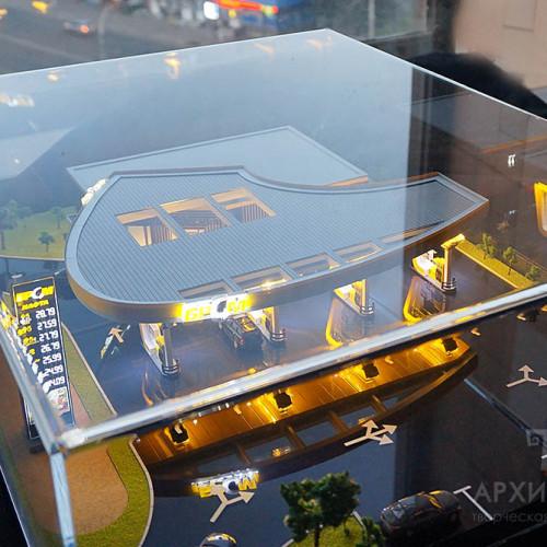 Архитектурный 3D макет АЗС с прозрачным куполом, масштаб 1/87, Киев