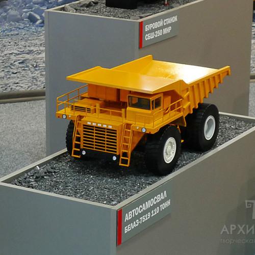 Museum model of BelAZ-7519 dump truck