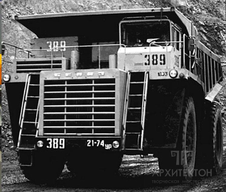 A photo BelAZ-7519 dump truck, for 3D printing scale model