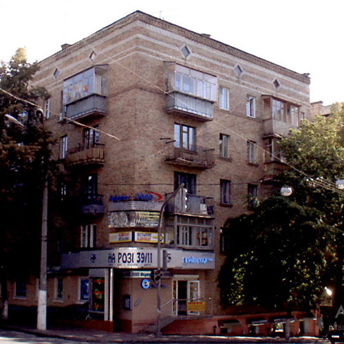 House photo before the reconstruction