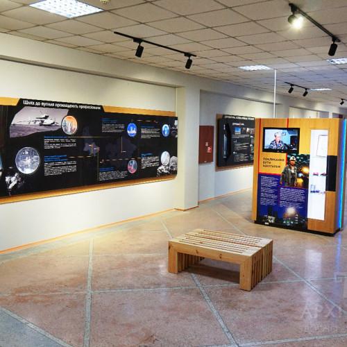 General view of the museum exposition, Ukraine