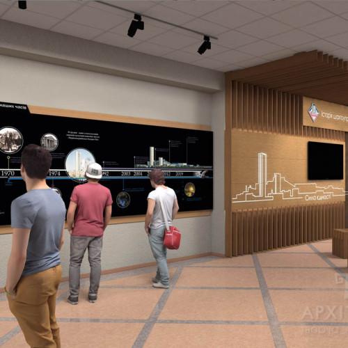 проект музею шахти Покровська 3Д графіка