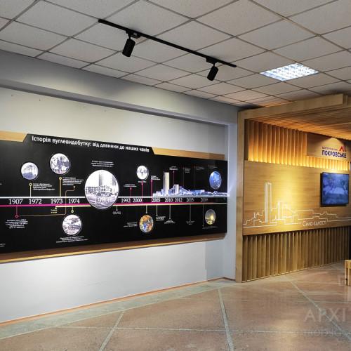 Realized view of the Pokrovskaya mine museum, Ukraine