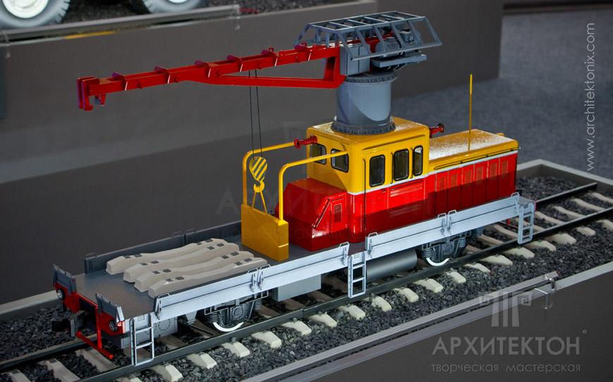 DGKU railcar Model making