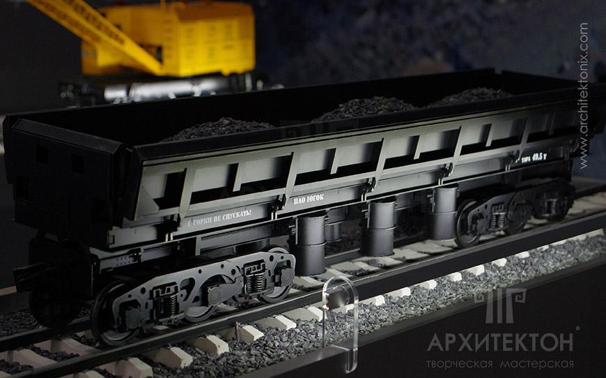 Модель вагона думпкар 2ВС-105, масштаб 1:20