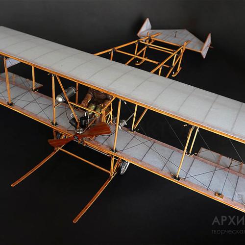 Музейний макет літака БІС-2