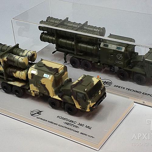 """3Д печать на заказ модели пусковых установок """"Нептун"""""""