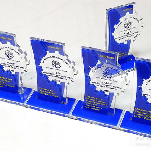 Серія сучасних нагород для конкурсу