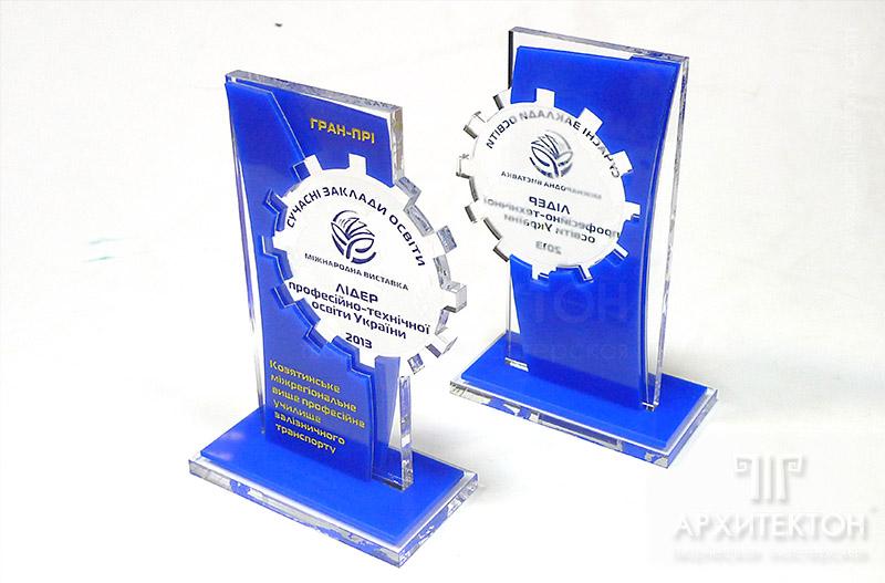 нагороди дизайн і виготовлення