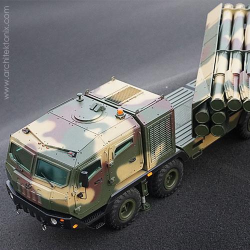 "3D printing еxhibition model of the ""Vil'kha"" MLRS in Kiev, Ukraine"