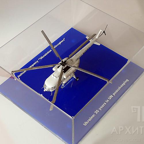 Макет вертольота Мі-8