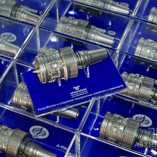 Партия подарочных макетов турбореактивного двигателя Д-436