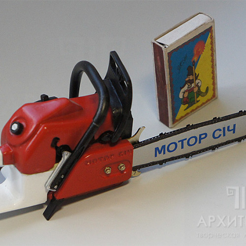 "Souvenir model of chainsaw ""Motor Sich MS-475"
