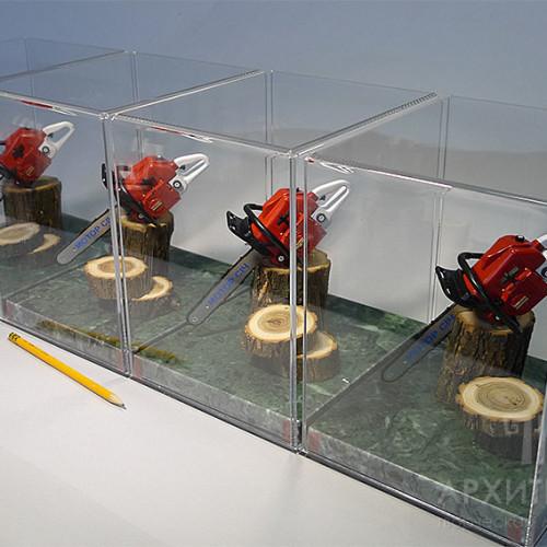 """Batch custom model of chainsaw """"Motor Sich MS-475"""