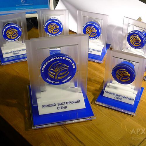 Виготовлення серії нагород