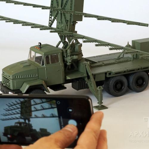 Виготовлення моделі радара