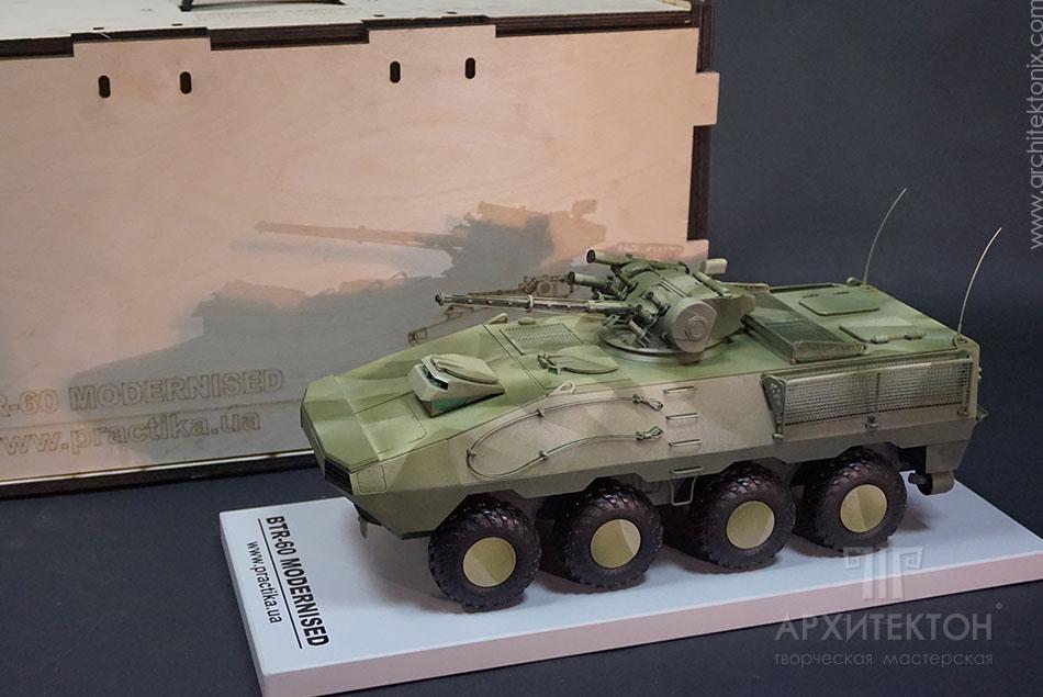 Масштабна модель БТР з підставкою і транспортировочной тарою