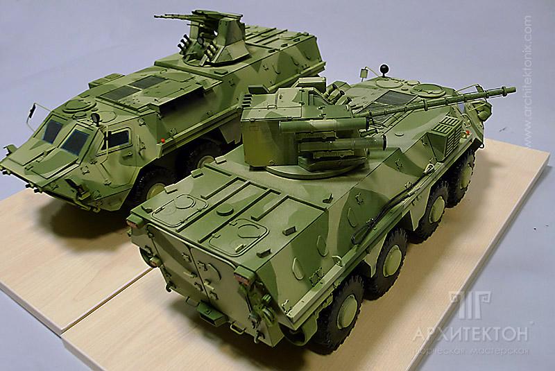 Модель бронетранспортера БТР-4, масштаб 1/15