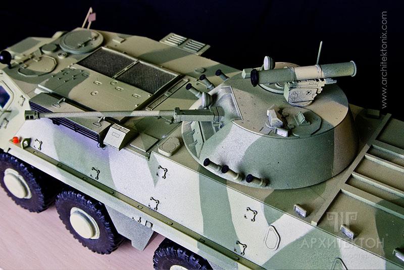 Серія моделей БТР-4