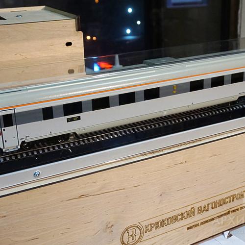 Макет вагона для выставки