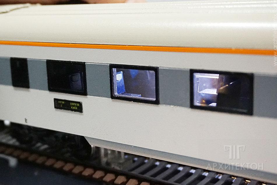 Модель вагона для выставки