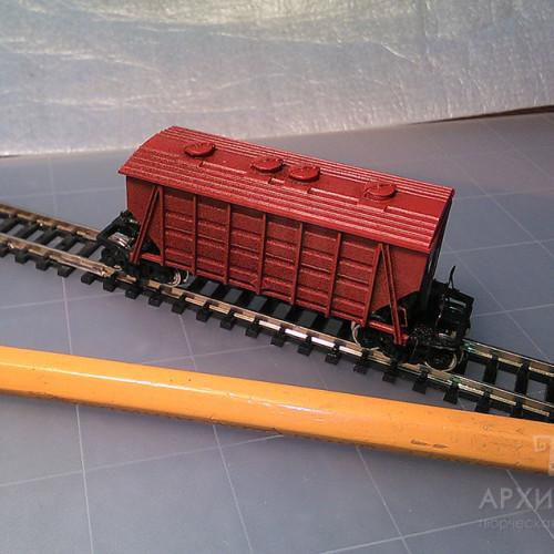 3D printing Hopper model